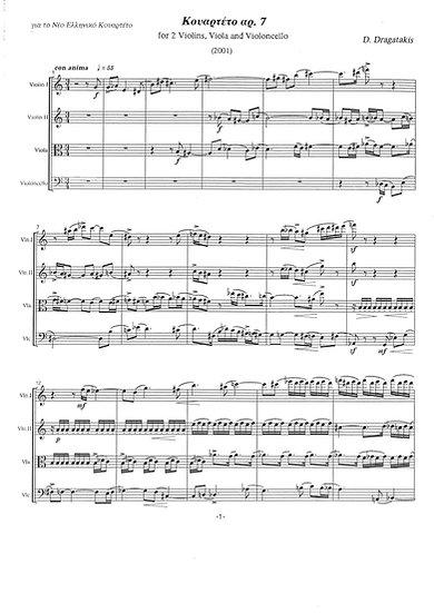 String Quartet No. 7 (2001)