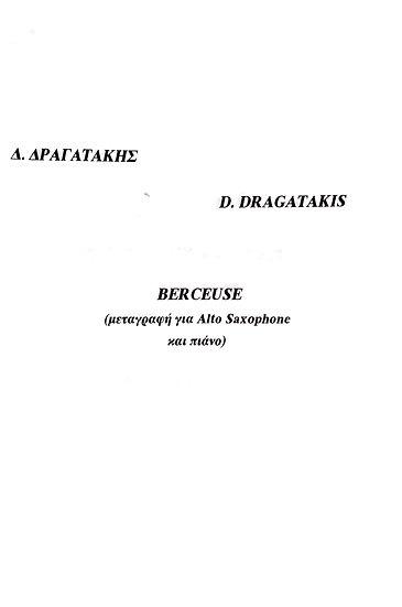 Nanourisma (Berceuse) for Alto Saxophone and Piano (2001)