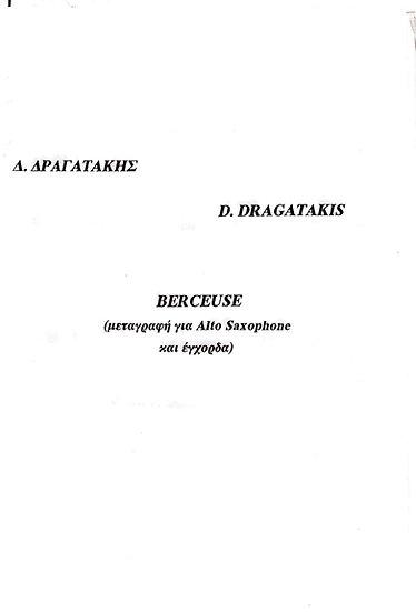 Nanourisma (Berceuse) for Alto Saxophone (2001)