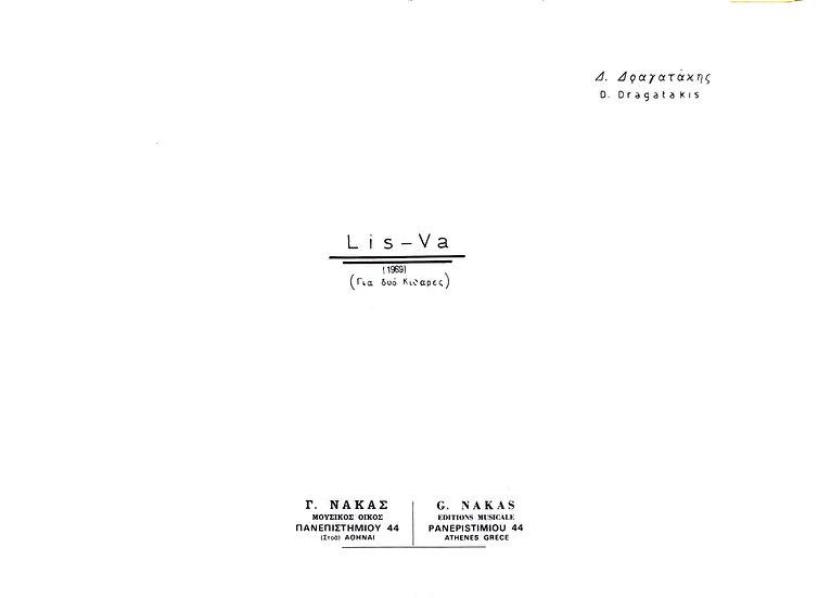 Liz-Va (Liz-Va) (1969)