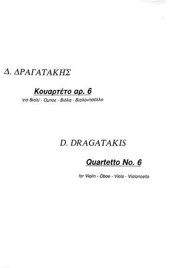 Quartet No. 6  (Violin, Oboe, Viola, Cello) (1999)