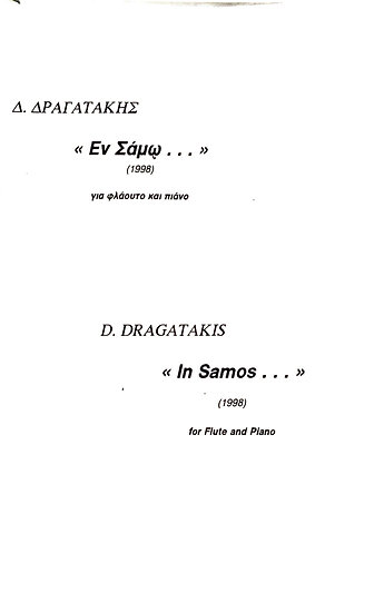 En Samo (In Samos) for Flute and Piano (1998)
