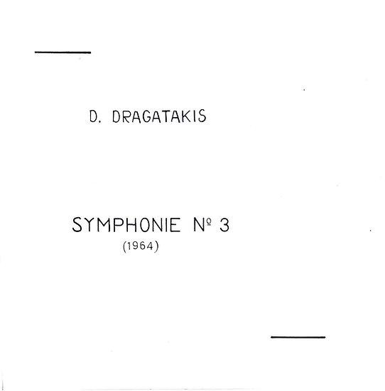 Symphony No. 3, Mikri (Little) (1964)