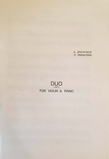 Duo for Violin and Piano (1971)