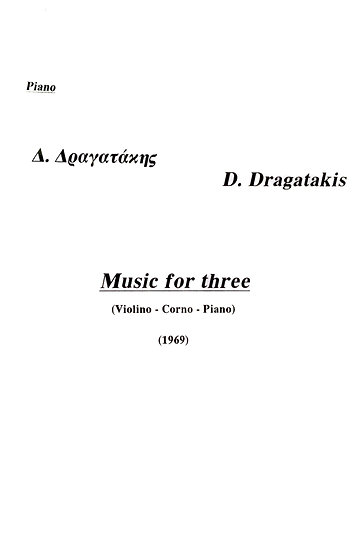 Mousiki gia treis (Music for three) for Violin, Horn, and Piano (1969)