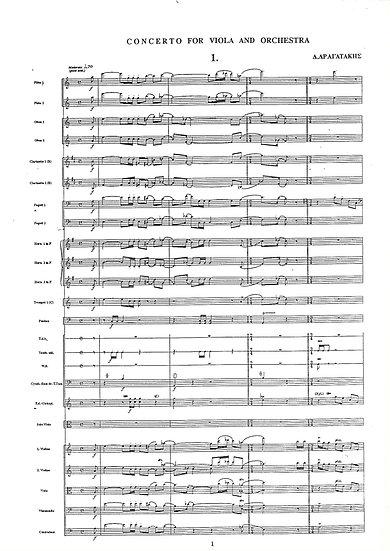 Concerto for Viola (1992)