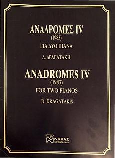 Anadromes_IV(Retrospections_IV)_for_Two