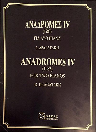 Anadromes IV (Retrospections IV) for Four Hands (1983)