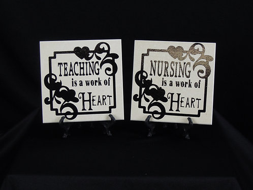 Work of the Heart Tile Plaque