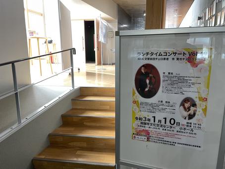 飛騨古川ランチタイムコンサート