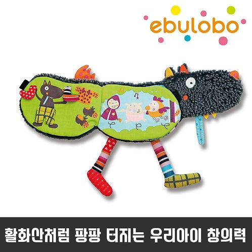 [에불로보] Ebulobo Wolf Storytelling Book 울프 스토리텔링 북