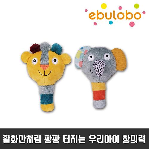 [에불로보] Ebulobo Maracas Lion & Giraffe 사자 코끼리 마라카스 인형