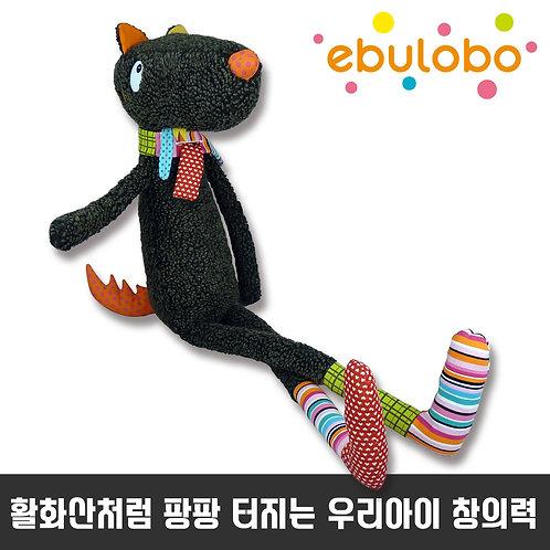 [에불로보] Ebulobo Super Grand Louloup 슈퍼 그랜드 울프 룰루 인형