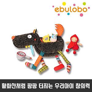 [에불로보] Ebulobo Crazy Wolf LouLoup & 4 Toys 울프 룰루와 4개의 장남감 인형
