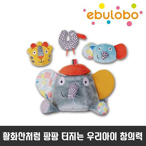 [에불로보] Ebulobo Activity Elephant + 3 toys 액티비티 코끼리와 세친구들 인형