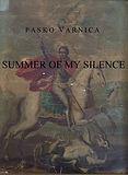 summer of my silence