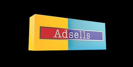 Adsells logo.png