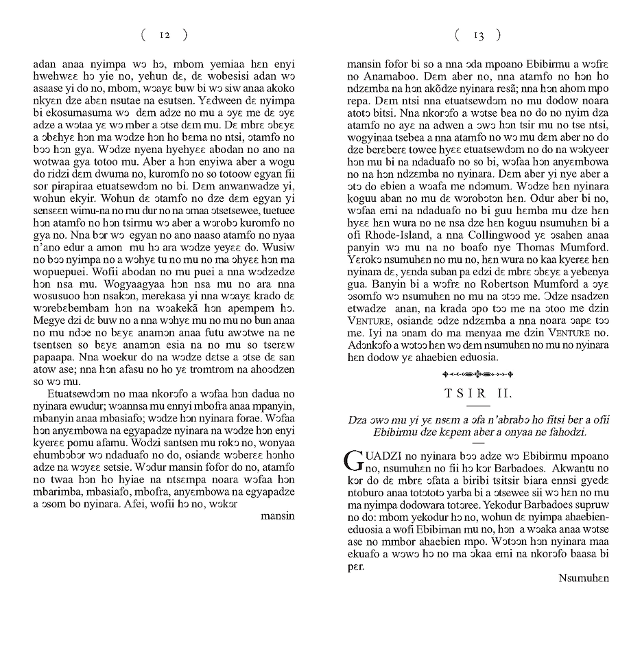 Fante for Web p7.png
