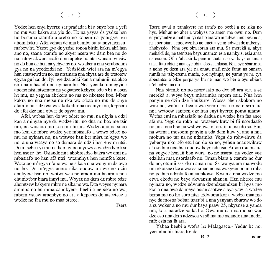Fante for Web_Page_06.png