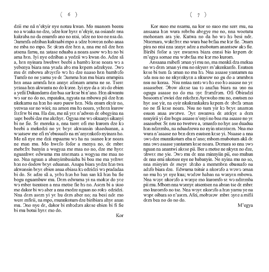 Fante for Web_Page_04.png