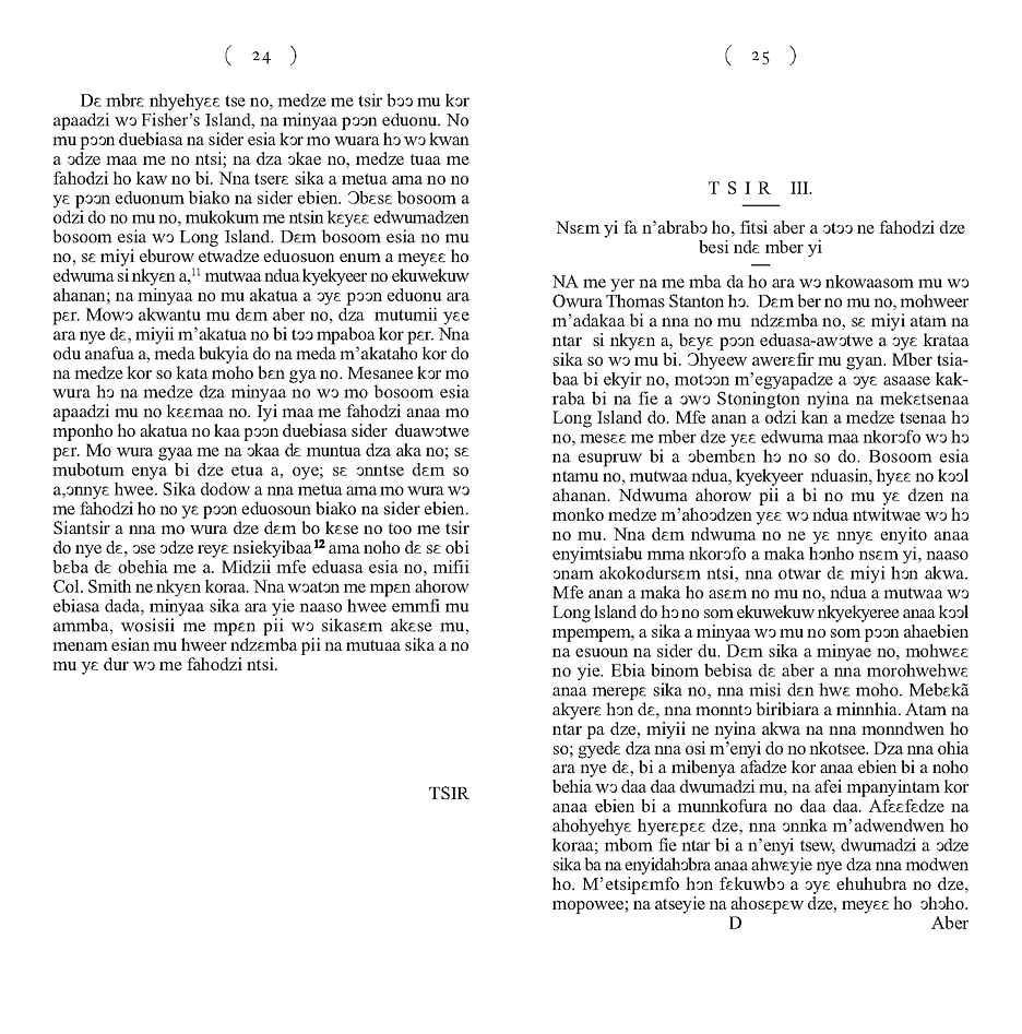 Fante for Web_Page_13.png