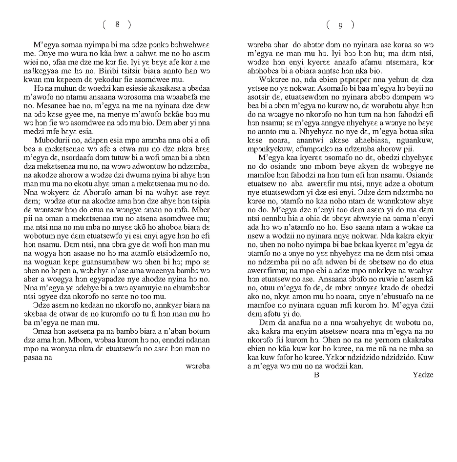 Fante for Web_Page_05.png