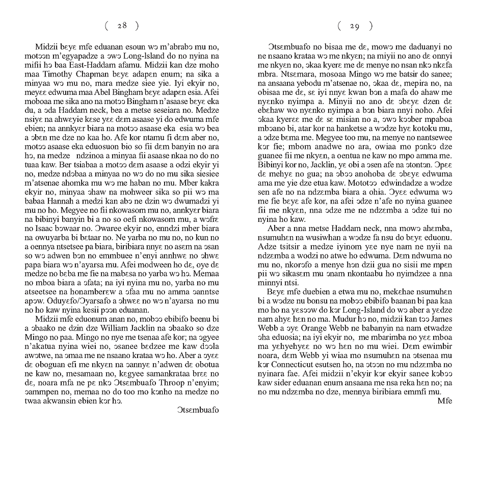 Fante for Web_Page_15.png
