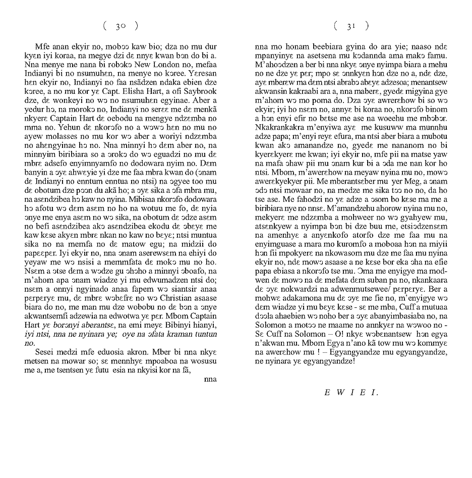 Fante for Web_Page_16.png