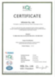 LiComm-TL9000-VR6.1_EN-.jpg