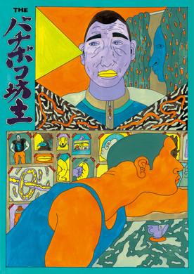 映画ポスターシリーズ02_バチボコ坊主.jpg