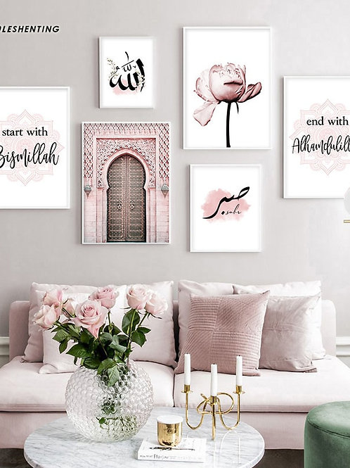 Allah Islamic Wall Art Canvas Poster Pink Flower Old Gate Muslim Print  Decor