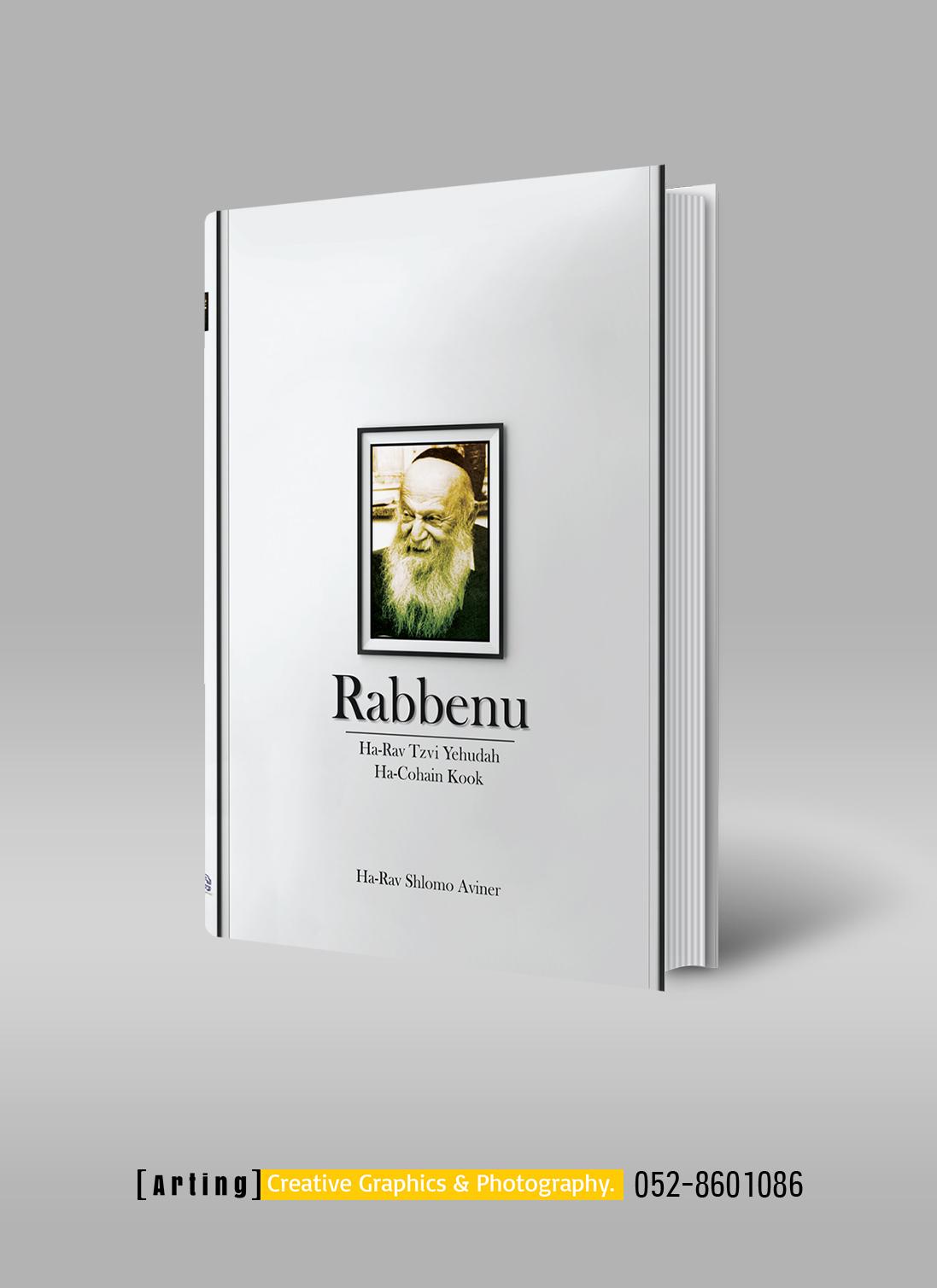 rabenu