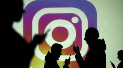 Instagram incorporó códigos QR para encontrar perfiles