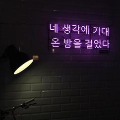 강남풀싸롱 레깅스룸 10dd.jpg
