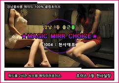 강남풀싸롱 하이더킹10.jpg