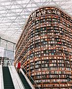 books esculator.jpg