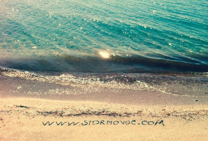 море Штормовое