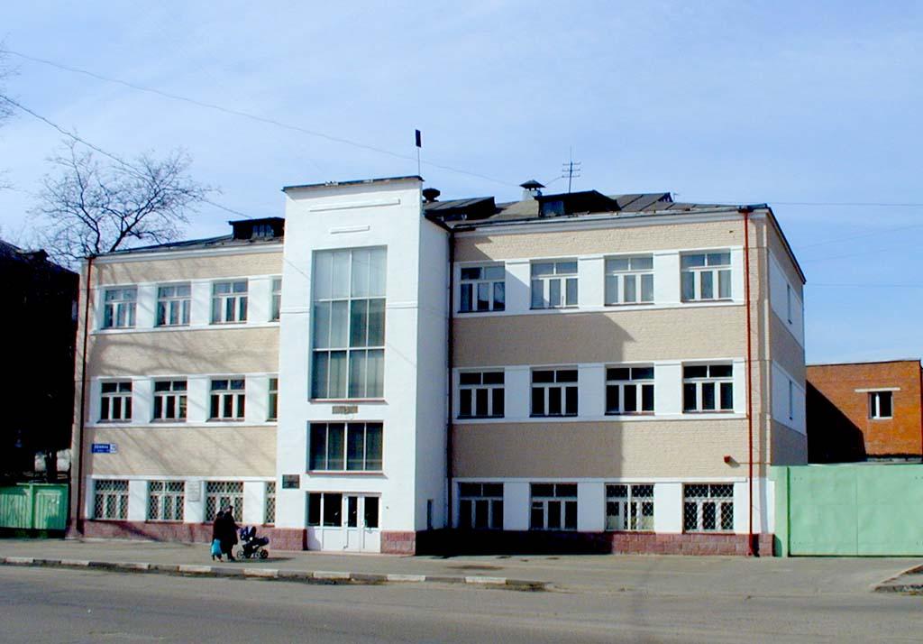 Реутовский экспериментальный завод