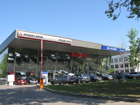 Автосалон Rolf-City, г. Москва