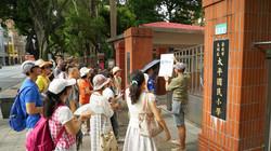 台北城市散步_戲在大稻埕街頭上演_巷子內工作室