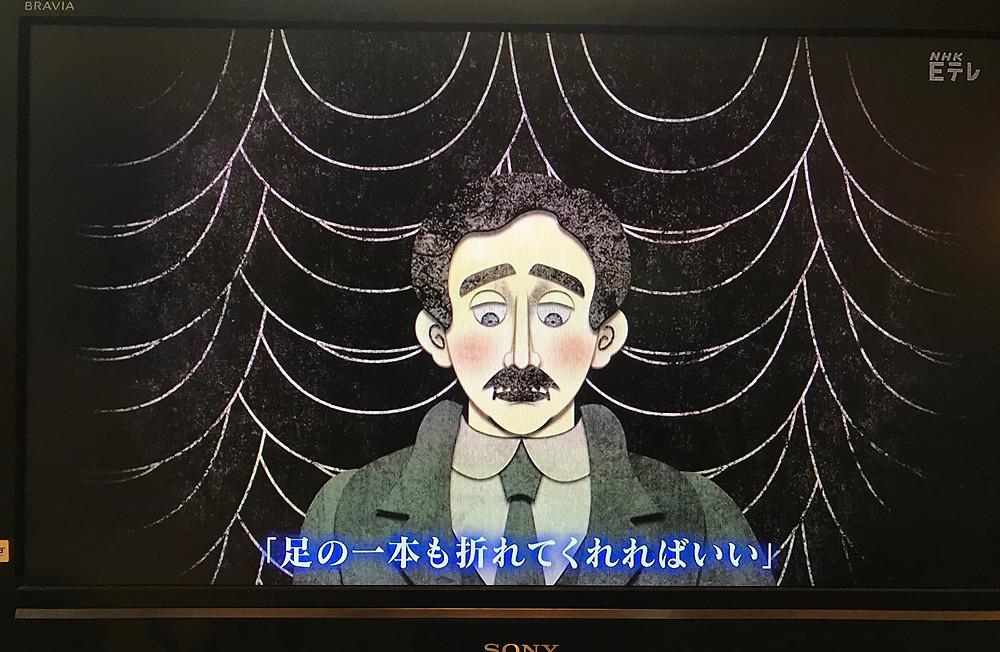 NHK 「100分 de 名著」「幸福論」イラスト