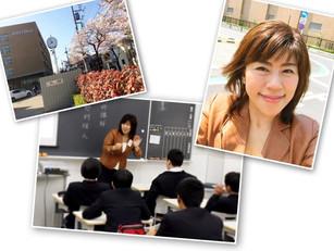 中高生のためのキャリア教育授業