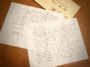 【研修後のご感想】中学校のキャリア教育の2時間講演