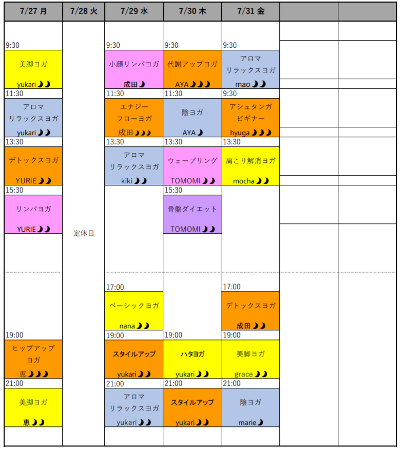 7月徳重⑤.PNG