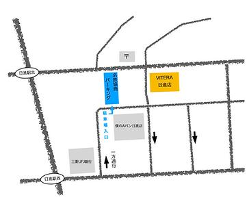 日進店駐車場MAP.PNG
