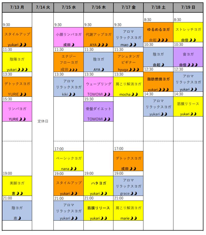 7月徳重③.PNG