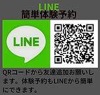 E3AF501E-D071-42CA-AE91-11D6862677D6_1_2