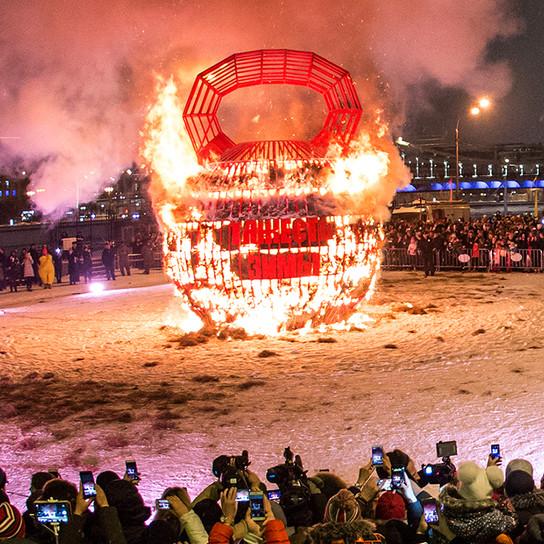 The Maslenitsa Festival