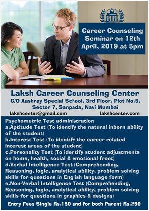 CC Seminar