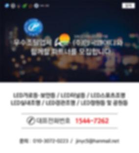 온라인홍보m_2.jpg